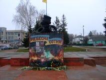 Θεϊκό εκατό Μνημείο στους τύπους που πέθαναν κατά τη διάρκεια του Maidan στοκ φωτογραφία με δικαίωμα ελεύθερης χρήσης