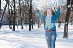 Θηλυκό στο πάρκο Στοκ Φωτογραφίες