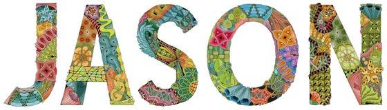 Θηλυκό όνομα JASON Διανυσματικό διακοσμητικό αντικείμενο zentangle ελεύθερη απεικόνιση δικαιώματος
