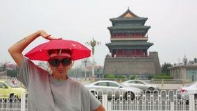 Θηλυκός τουρίστας στο Πεκίνο, Κίνα φιλμ μικρού μήκους