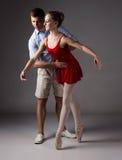 Θηλυκός χορευτής μπαλέτου Στοκ εικόνα με δικαίωμα ελεύθερης χρήσης