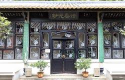 Θηλυκό σπίτι επίκλησης οπαδών του xianxian μουσουλμανικού τεμένους Στοκ Φωτογραφία