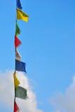Θιβετιανές σημαίες που φυσούν στον αέρα Στοκ εικόνα με δικαίωμα ελεύθερης χρήσης
