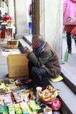 Θιβετιανή οργάνωση γυρολόγων ένας στάβλος Στοκ φωτογραφίες με δικαίωμα ελεύθερης χρήσης