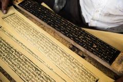 Θιβετιανό χειρόγραφο που γράφεται σε μια αρχαία γλώσσα Στοκ εικόνες με δικαίωμα ελεύθερης χρήσης