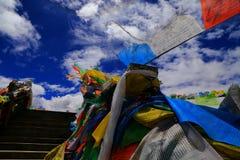 Θιβετιανό όνομα ¼ ˆThe προσευχής ï του κινεζικού αέρα μΑ Qi ï ¼ ‰ στοκ εικόνα με δικαίωμα ελεύθερης χρήσης