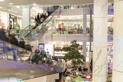 θολωμένη προσώπων γενική εσωτερική όψη αγορών λεωφόρων λόμπι βασική Στοκ φωτογραφία με δικαίωμα ελεύθερης χρήσης