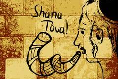 Θρησκευτικός Εβραίος με έναν shofar Hasid Rosh Hashanah Το σκίτσο, doodle, χέρι σύρει Επιγραφή Shana Tova εγγραφής ελεύθερη απεικόνιση δικαιώματος