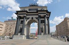 Θριαμβευτική αψίδα στην προοπτική Kutuzovskiy, Μόσχα Στοκ εικόνες με δικαίωμα ελεύθερης χρήσης