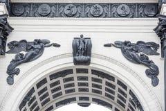 Θριαμβευτική αψίδα της Μόσχας (Arc de Triomphe) Στοκ φωτογραφία με δικαίωμα ελεύθερης χρήσης