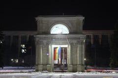 Θριαμβευτική αψίδα, Kishinev Chisinau Μολδαβία Στοκ φωτογραφία με δικαίωμα ελεύθερης χρήσης