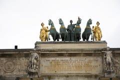 Θριαμβευτικό άρμα Λα copie du quadrige des Chevaux de Carrousel Arc de Triomphe Στοκ Φωτογραφίες