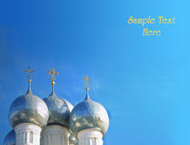 θόλοι εκκλησιών Στοκ φωτογραφίες με δικαίωμα ελεύθερης χρήσης