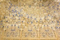 Θόλος με την τοιχοποιία. Αίθουσα των δύο αδελφών. Στοκ φωτογραφία με δικαίωμα ελεύθερης χρήσης