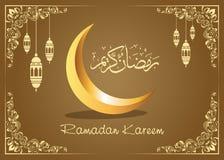 Θόλος μουσουλμανικών τεμενών γραμμών σχεδίου χαιρετισμού Ramadan kareem ισλαμικός με το αραβικό φανάρι και την καλλιγραφία σχεδίω ελεύθερη απεικόνιση δικαιώματος