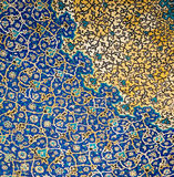 Θόλος του μουσουλμανικού τεμένους, ασιατικές διακοσμήσεις, Ισφαχάν Στοκ Φωτογραφίες