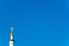 Θόλοι εκκλησιών Στοκ εικόνα με δικαίωμα ελεύθερης χρήσης