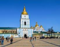 Θόλοι καθεδρικών ναών της Sophia ` s Κίεβο Ουκρανία Στοκ Εικόνα