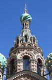 Θόλοι της εκκλησίας του λυτρωτή στο αίμα σε Άγιο Πετρούπολη στοκ εικόνα με δικαίωμα ελεύθερης χρήσης