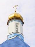 θόλος εκκλησιών Στοκ Εικόνα