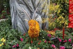 Θόλος λουλουδιών στοκ φωτογραφία