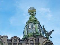 Θόλος του βιβλίου σπιτιών στην Άγιος-Πετρούπολη Στοκ φωτογραφία με δικαίωμα ελεύθερης χρήσης