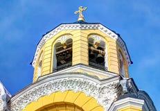 Θόλος του καθεδρικού ναού του Βλαντιμίρ στο Κίεβο Στοκ Εικόνες