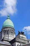 Θόλος του Κογκρέσου Plaza Στοκ εικόνα με δικαίωμα ελεύθερης χρήσης