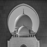 Θόλος του μεγάλου μουσουλμανικού τεμένους Στοκ Εικόνες