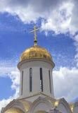 Θόλος του ορθόδοξου ναού Στοκ εικόνα με δικαίωμα ελεύθερης χρήσης