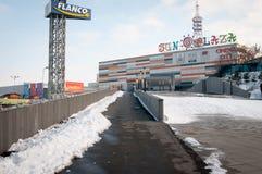 Διάβαση πεζών plaza ήλιων Στοκ φωτογραφία με δικαίωμα ελεύθερης χρήσης