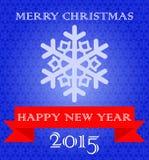 διάνυσμα καρτών απεικόνισης Χριστουγέννων eps10 Στοκ φωτογραφία με δικαίωμα ελεύθερης χρήσης
