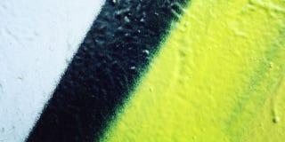 διάνυσμα κειμένων απεικόνισης πλαισίων Μακρο υπόβαθρο τοίχων χρώματος Εκλεκτής ποιότητας φωτογραφία επίδρασης Στοκ Φωτογραφίες