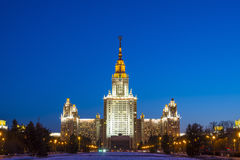 διάνυσμα οριζόντων σχεδίου πόλεων ανασκόπησής σας Κεντρικό κτίριο του κρατικού πανεπιστημίου Lomonosov Μόσχα Στοκ εικόνες με δικαίωμα ελεύθερης χρήσης