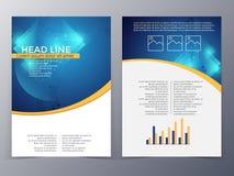 Διάνυσμα προτύπων σχεδίου φυλλάδιων επιχειρήσεων και τεχνολογίας Στοκ Εικόνες