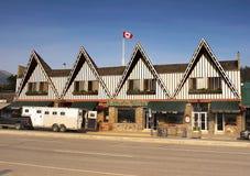 Ιάσπιδα Καναδάς φραγμών εστιατορίων ξενοδοχείων Στοκ φωτογραφίες με δικαίωμα ελεύθερης χρήσης