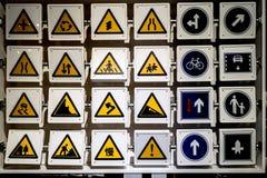 133 διαθέσιμα eps κομμάτια μορφής υπογράφουν την κυκλοφορία Στοκ φωτογραφία με δικαίωμα ελεύθερης χρήσης