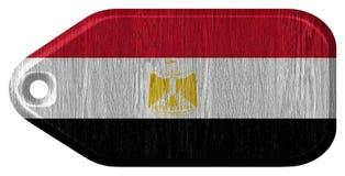 διαθέσιμο διάνυσμα ύφους γυαλιού σημαιών της Αιγύπτου Στοκ εικόνες με δικαίωμα ελεύθερης χρήσης