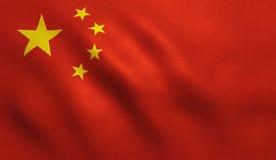 διαθέσιμο διάνυσμα ύφους γυαλιού σημαιών της Κίνας Στοκ Εικόνα
