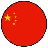 διαθέσιμο διάνυσμα ύφους γυαλιού σημαιών της Κίνας Στοκ φωτογραφίες με δικαίωμα ελεύθερης χρήσης