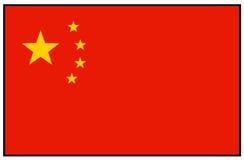 διαθέσιμο διάνυσμα ύφους γυαλιού σημαιών της Κίνας Στοκ Φωτογραφίες