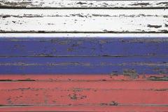 διαθέσιμο διάνυσμα ύφους της Ρωσίας γυαλιού σημαιών Στοκ Εικόνα