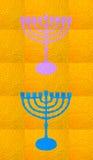 διακοσμητικός χρυσός αν&al Κάθετο σχήμα για το έξυπνο τηλέφωνο ελεύθερη απεικόνιση δικαιώματος