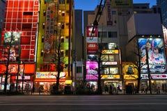 διαμερισμάτων αρχιτεκτονικής οικοδόμησης κτηρίων συγκεκριμένοι γυαλιού υψηλοί πύργοι πύργων του Τόκιο χάλυβα ανόδου της Ιαπωνίας  Στοκ Εικόνα