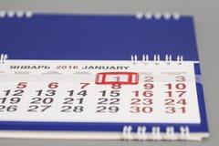 2016 Ιανουάριος Ημερολογιακή σελίδα με τη χαρακτηρισμένη ημερομηνία του 1$ου του Ιανουαρίου Στοκ Εικόνες