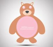 Διανυσματική εικόνα μιας αρκούδας Στοκ Εικόνες