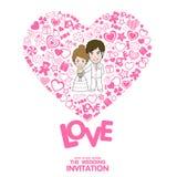 διανυσματικό γαμήλιο λευκό πρόσκλησης σχεδίων καρτών ανασκόπησης βαλεντίνος μορφής αγάπης καρδιών καρτών Στοκ φωτογραφίες με δικαίωμα ελεύθερης χρήσης