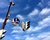 διανυσματικό λευκό παραλλαγών κυκλοφορίας ανασκόπησης απομονωμένο απεικόνιση ανοιχτό Στοκ φωτογραφίες με δικαίωμα ελεύθερης χρήσης