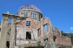 Ιαπωνία: Ατομικός θόλος βομβών Στοκ Εικόνα