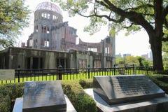 Ιαπωνία: Ατομικός θόλος βομβών Στοκ εικόνες με δικαίωμα ελεύθερης χρήσης
